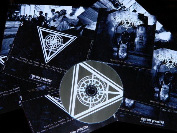Meditation of Death album released under Rigorism Production, Russia